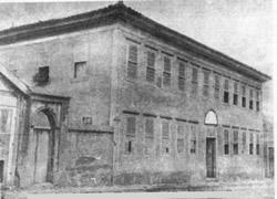 Casarão adquirido pelo Barão de Passos. Nele funcionou a Santa Casa de 1865 até 1904.